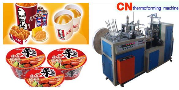 paper bowl machines supplier