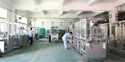 blsiter packaging machine factory